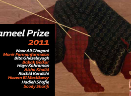 Exhibition Jameel Prize 2011