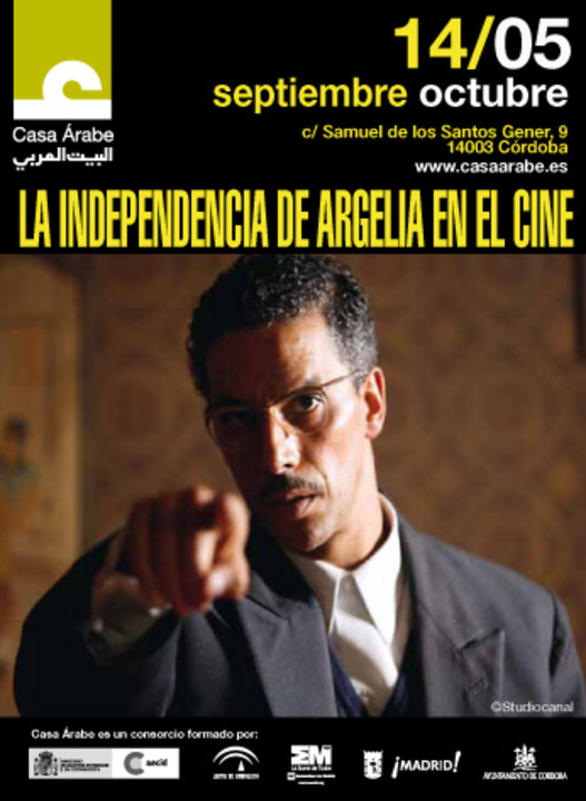 Algerian Cinema in Cordoba