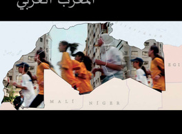 Exhibition: Maghreb, the Arab Western