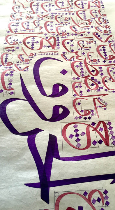 Casa Rabe Course On Thuluth Style Arabic Calligraphy