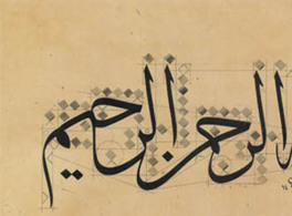 "Course on ""thuluth"" style Arabic calligraphy"