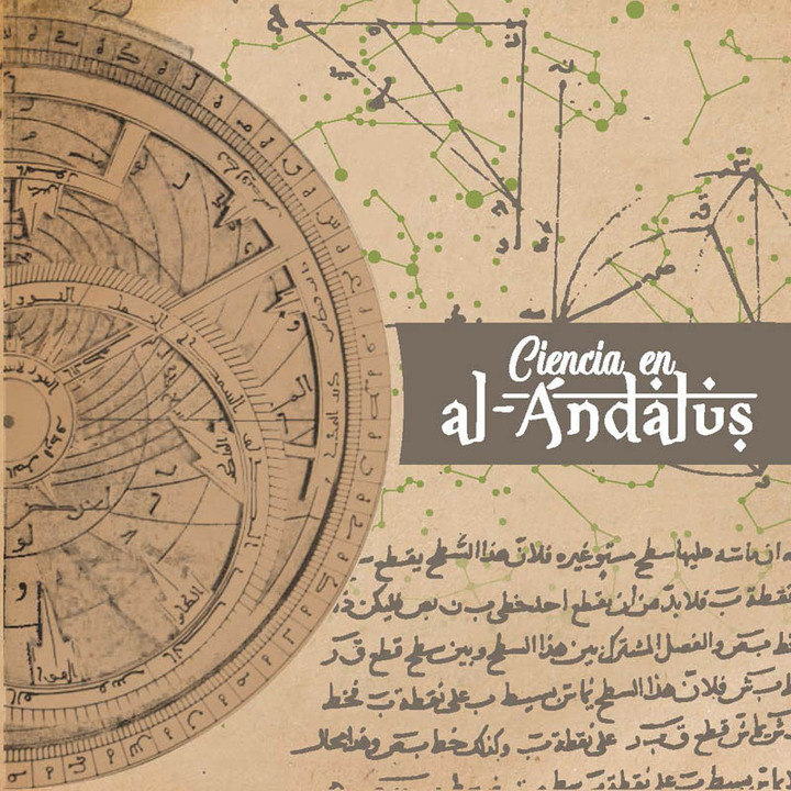science in alandalus