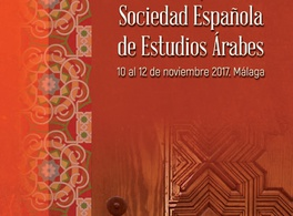 SEEA Award of 2017 for New Researchers and the Twenty-fourth Symposium of the Spanish Society of Arab Studies