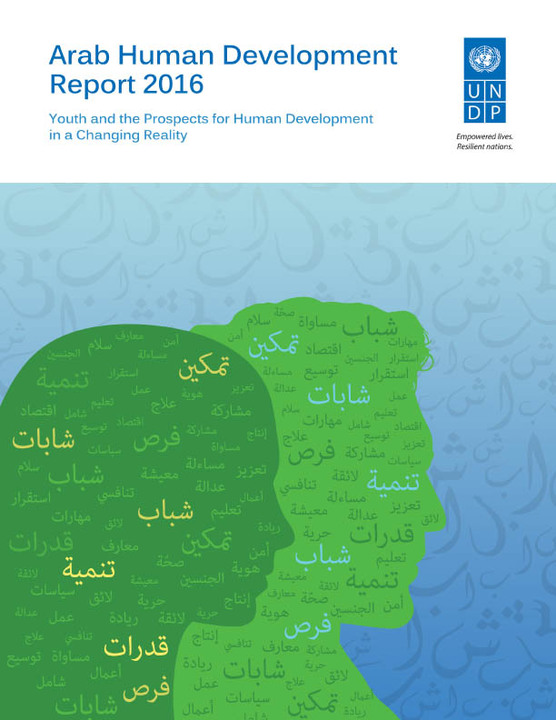 Youth and Prospects for Human Development in the Arab World