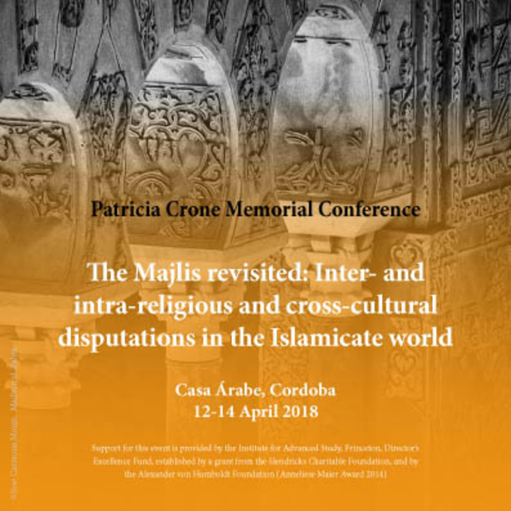 "International congress: ""The Majlis Revisited: Inter- and 