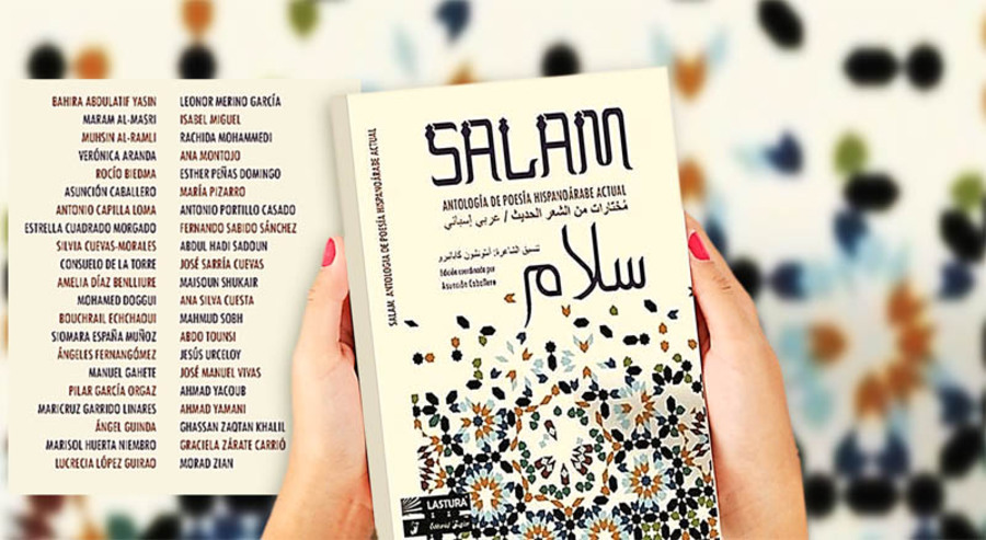 Salam: an Anthology of Today's Spanish-Arab Poetry