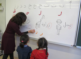 Registration for the Arabic Language Center courses has begun