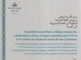 "Presentation of ""The Castilian-Arabian Vocabulist"""