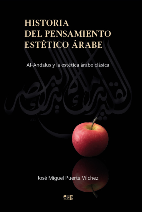 History of Aesthetics in Arab Thought