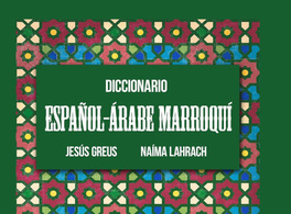 The Moroccan Dialect: Translation and lexical usage