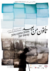 <i>You Come From Far</i>, by Amal Ramsis
