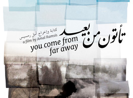 You Come From Far, by Amal Ramsis