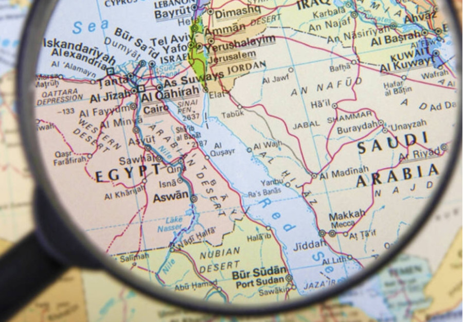 International relations and Middle East geopolitics