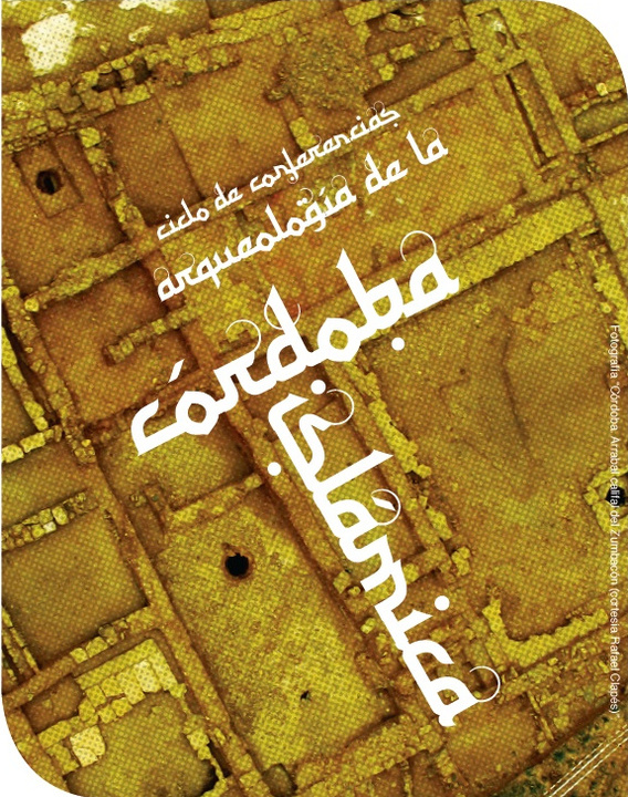 Conference series: The Archeology of Islamic Cordoba