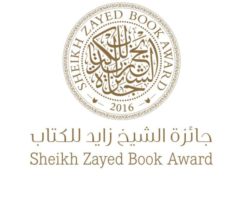 The Sheikh Zayed Book Award is here for another year