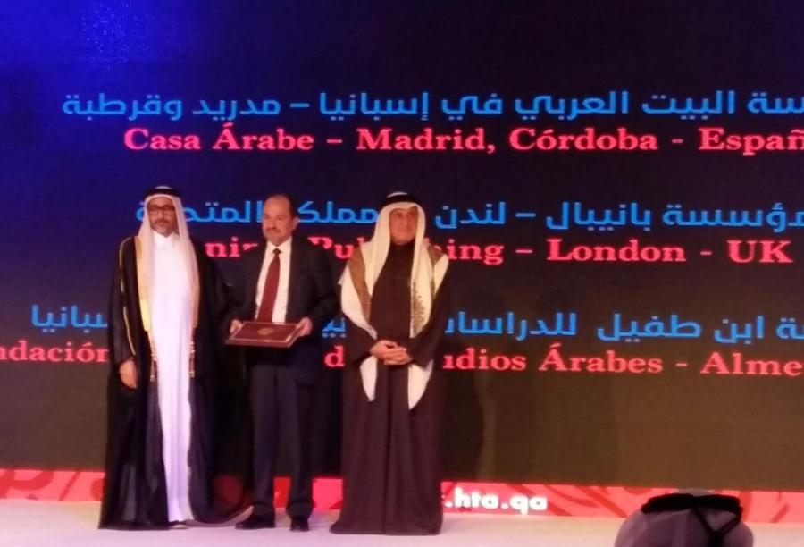 Casa Árabe receives the Sheikh Hamad Award for Translation and International Understanding