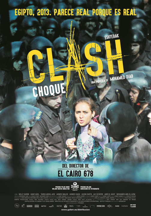 "Premiere of the movie ""Clash"" by Mohamed Diab"