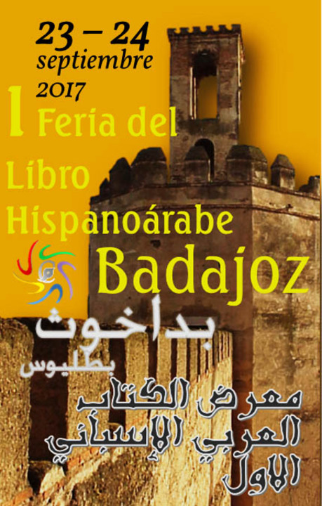 The First CIHAR Spanish-Arab Book Fair of Badajoz