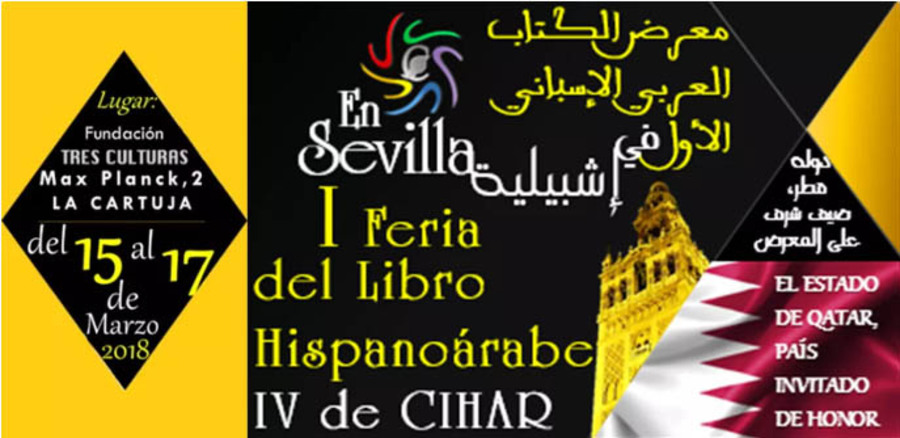 The First CIHAR Spanish-Arab Book Fair of Seville