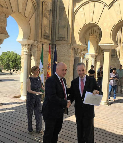 Acknowledgment given to Casa Árabe for its support of Medina Azahara