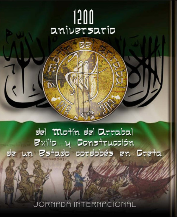 "International ""1200th anniversary of the Arrabal Mutiny"" Day"