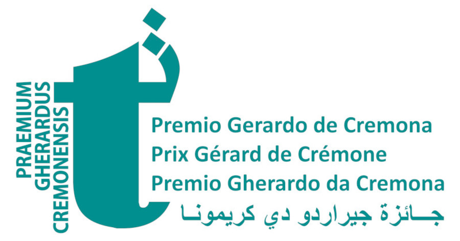 A new edition of the Gerardo de Cremona Translation Award